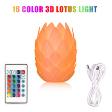 3D Print Night Light USB Rechargeable Lamp LED Night Light Creative Touch Switch Pinecone Light For Bedroom Decoration