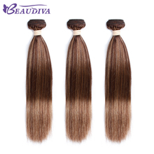 BEAUDIVA Hair Brazilian Straight Bundles P4-27 Color Weave 3PCS Remy Human 95G/PCS