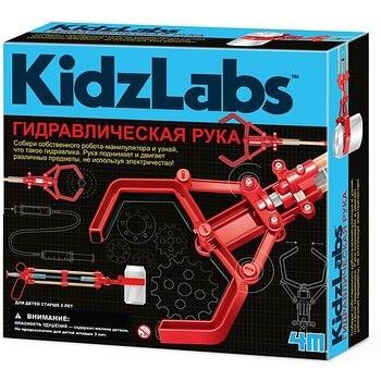 Conjunto para brazo hidráulico robótico 4M Kidz Labs