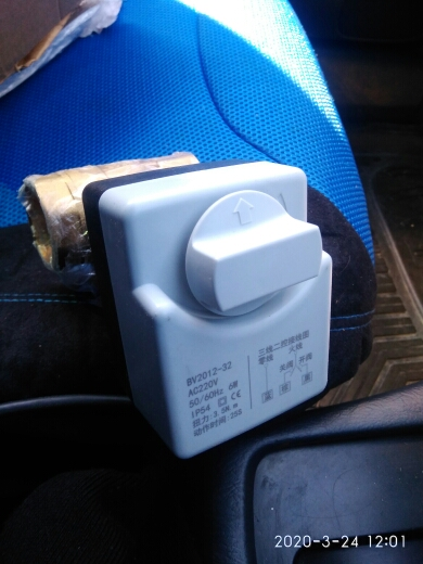 -- Controles Motorizada Elétrica