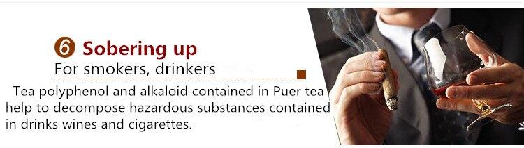 puer-6