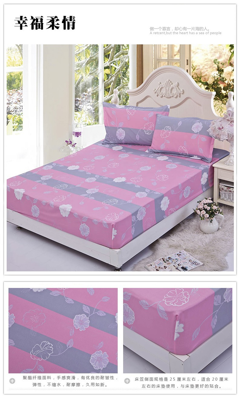 Home textile fitted sheet set 3pcs/set(one bed fitted sheet+two pillowcases) lemon bed cover solid mattress cover bed clothes 6