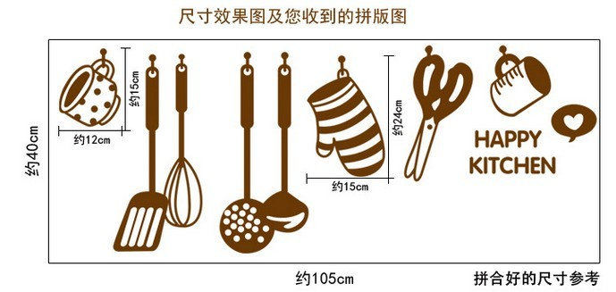 Us 439 Happy Kitchen Utensils Wall Stickers Tableware Cup Scissors Knife Tools Sooktops Brown Tile Stickers Kitchen Cabinet In Wall Stickers From