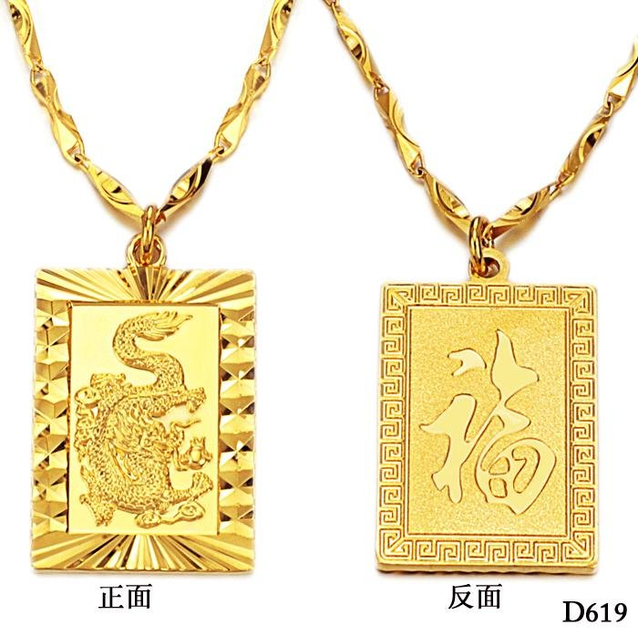 Fate love brand new mens gold chains gold color necklace thick 50 offed fashion necklace dragon pendant 18k gold necklace gold tags pendants free shipping 619 aloadofball Gallery