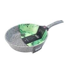Сковорода Нева металл посуда, Природные минералы, Карелия, 24 см