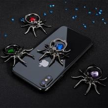Spider Metal Finger Ring Mobile Phone Smartphone Car Mount Bracket Stand Holder For iPhone Samsung Smart Phone ring