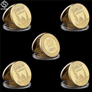 Image 1 - 5PCS Saudi Arabia II Islam Muslim Haj Allah Bismillah Koran Asian Gold Collectible Asian Coin Value