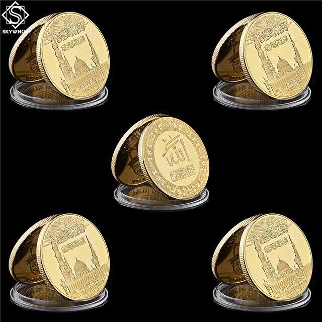 5PCS Saudi Arabia II Islam Muslim Haj Allah Bismillah Koran Asian Gold Collectible Asian Coin Value