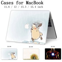 New Laptop Case For Hot Macbook 13.3 15.6 Inch For MacBook Air Pro Retina 11 12 13 15.4 With Screen Protector Keyboard Cove Gift