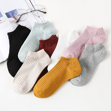 Sale Cotton Stripes Solid Color Women Short Socks Simple Harajuku Boys Girls Ankle Unisex Comfortable