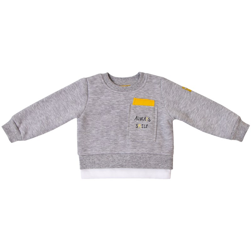 Basik Kids Blouse sweatshirt gray with pocket kangaroo pocket drop shoulder color block sweatshirt
