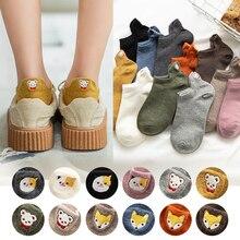 Sale Japanese Kawaii Soild Color Cotton Women Socks Summer Embroidery Cartoon Animal Girls boat Funny socks