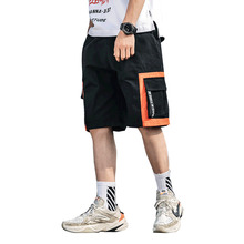 Mens shorts summer 5 five pants big Korean version of the tide brand tooling casual loose large size