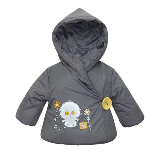 Basik Kids Куртка с запахом серая