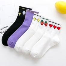 Sale Korean Harajuku Cartoon Strawberry fruit Cotton Women Socks Heart Soft Girls Students Funny