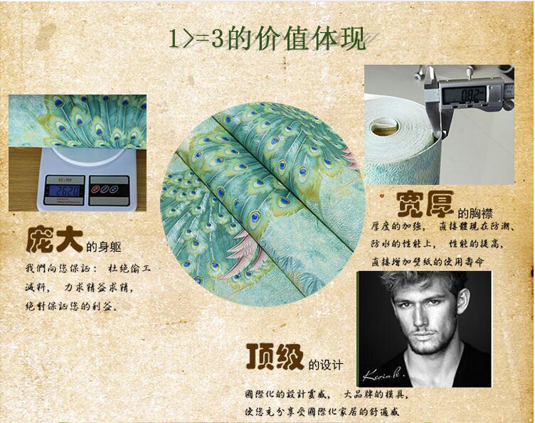 Papier peint de paon de l'asie du sud-est de catégorie supérieure pour les murs 3d papier peint 3d en relief profond de mur chambre salon décor à la maison papiers peints - 4