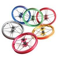 Kids Balance Bike Colorful Aluminum Alloy Wheelset 12inches 85 95MM children's slidesliding bicycle wheel hub carbon fiber