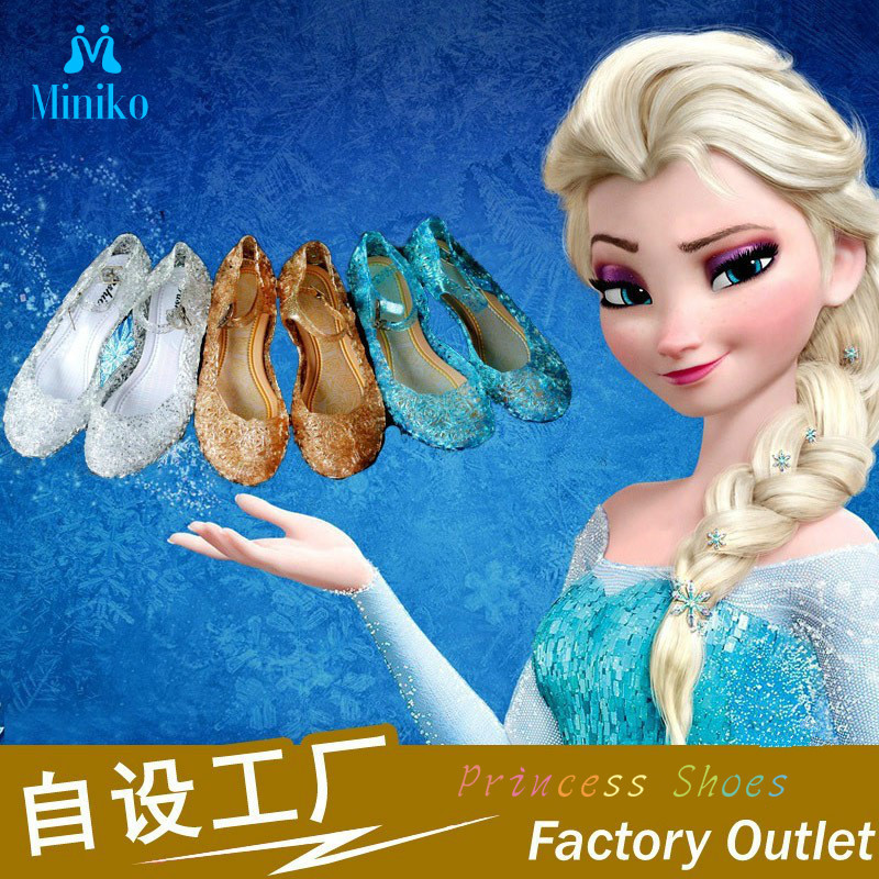 2019 Frozen Elsa Princess Shoes Cinderella Baby Girl Shoes Flowers Glitter Boots Children Sandals Dance Crystal Shoes For Girls