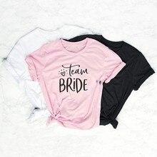 Team bride couple t-shirt camiseta rosa feminina squad weed clothing pretty women fashion tees cotton graphic slogan tops