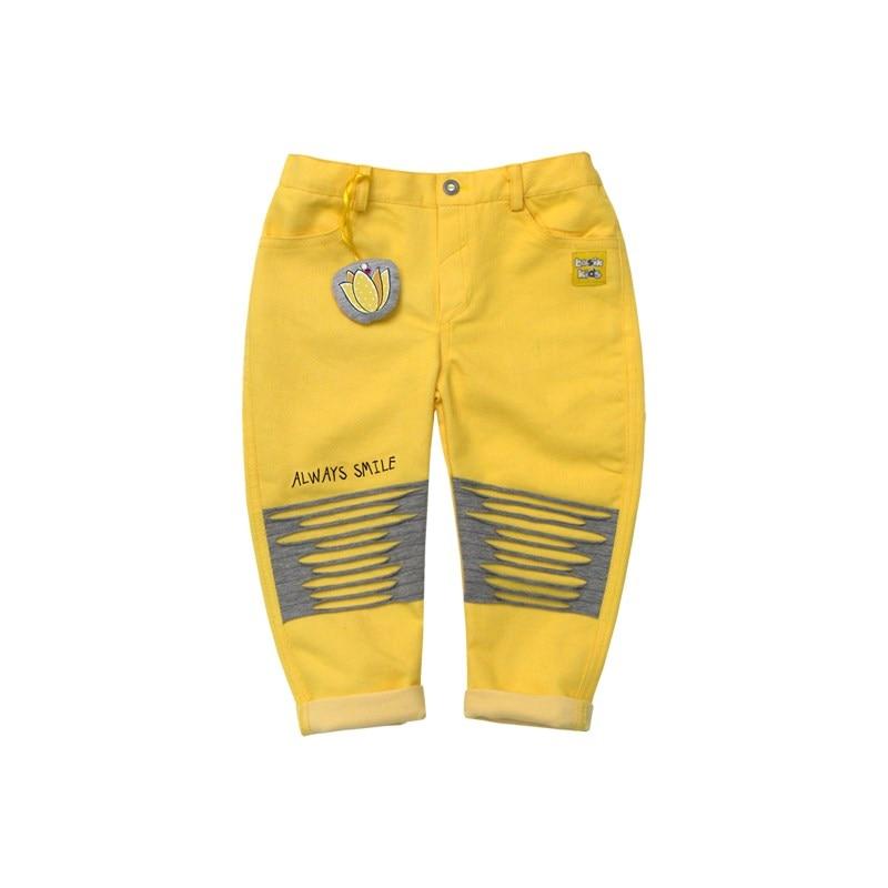 Basik Kids Pants basik kids denim pants bananas light gray