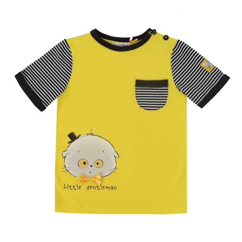 Basik Kids T Shirt yellow basik kids long sleeve t shirt white