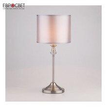 Настольная лампа Евросвет Ofelia 01049/1 сатин-никель