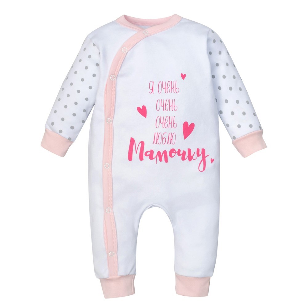 Rompers kids Crumb I Love Mom and Dad Rose height 3 9 Mo rose love power