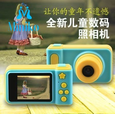 Mini Smart Lovely Kids Digital Video Photo Camera For Kids Children Boys Girls 2 Display Stickers Birthday Gift Polaroid Micro