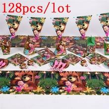 128Pcs/Lot Cartoon Masha And Bear Disposable Tableware Sets Kids Birthday Decoration Halloween Candy Box Christmas Flag Supplies