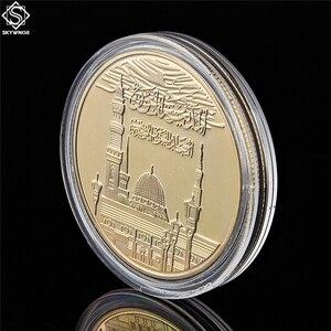 Image 5 - 5PCS Saudi Arabia II Islam Muslim Haj Allah Bismillah Koran Asian Gold Collectible Asian Coin Value