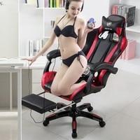 Вложение компьютер для работы офисная мебель может лежать игры интернет кафе Спорт LOL Racing Электрический кресло директора