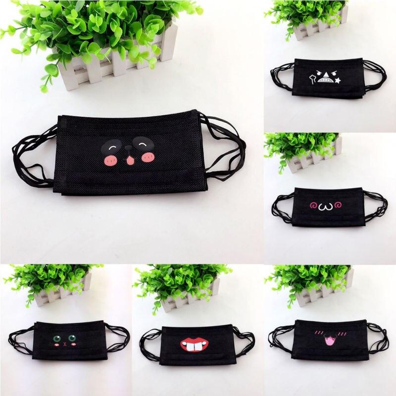 10x Black Non-woven Disposable Surgical Medical Mouth Dust Face Mask Respirator  Disposable Face Mask Non Woven Dental Earloop