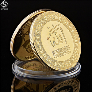 Image 2 - 5PCS Saudi Arabia II Islam Muslim Haj Allah Bismillah Koran Asian Gold Collectible Asian Coin Value
