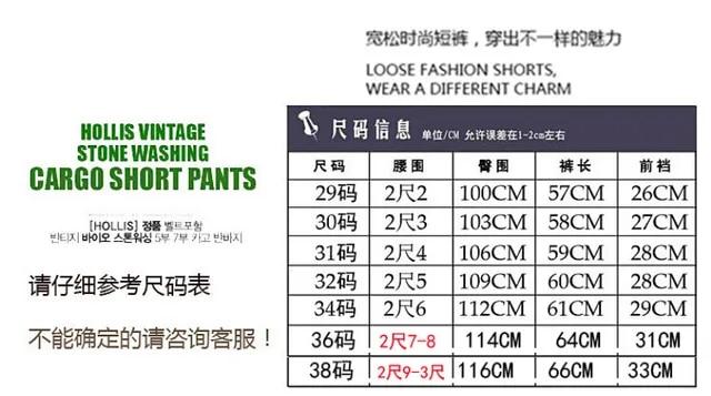 Summer Multi-pocket cargo Shorts Fashion Men Casual Camouflage cotton Military Loose Tooling Shorts Size 29-38 No Belt