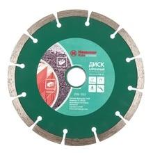 Диск алм. Hammer Flex 206-103 DB SG  150x22мм сегментный