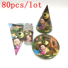80Pcs /Lot Masha and Bear Theme Cartoon Children Birthday Decoration Disposable Tableware Sets Paper Plates +Cups+Flags Supplies