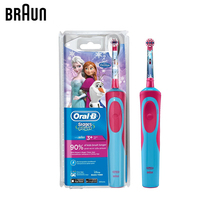 Детская электрическая зубная щетка Braun Oral-B Stages Power Cars Kids D12.513K