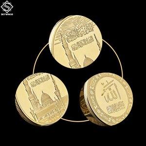Image 5 - 5 adet suudi arabistan II İslam müslüman hac Allah Bismillah kuran asya altın koleksiyon asya sikke değeri