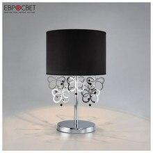 Настольная лампа bogate's Papillon 01094/1