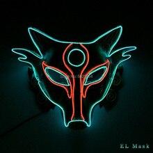 GZYUCHAO EL карнавал карнавальный Декор EL маска косплэй полный уход за кожей лица оборотень светящиеся для Audlt для мужчин женщин