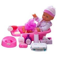 Кукла-пупс Карапуз с ванной, 38 см