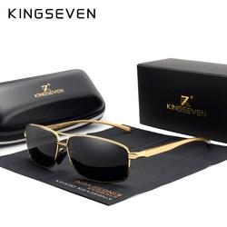 Kingseven 빈티지 레트로 브랜드 디자이너 남자 편광 된 선글라스 광장 클래식 남자 음영 태양 안경 uv400 n7088