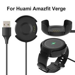 Amazfit verge strap 스마트 시계 교체 용 usb 충전기 huami amazfit verge carregador smartwatch 용 충전 도크 케이블