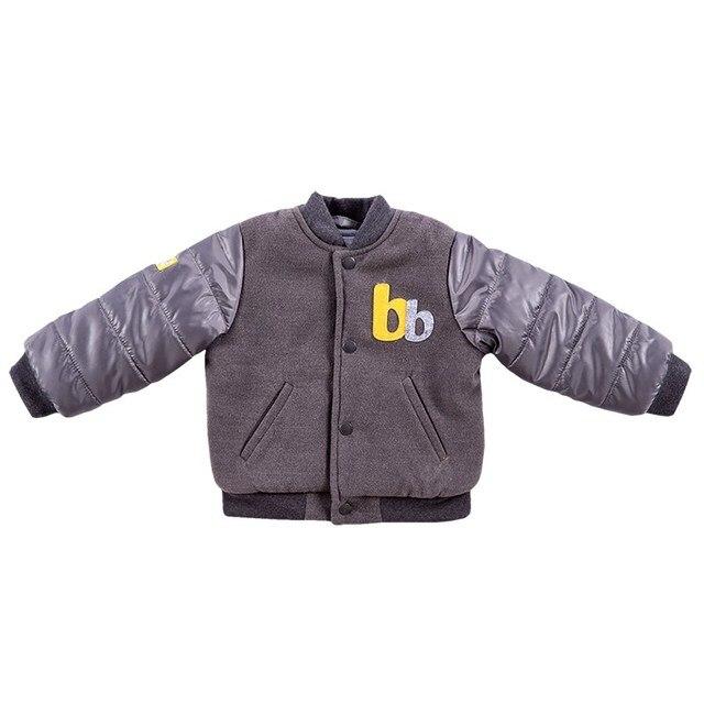 Basik Kids Куртка клубная