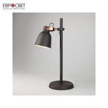 Настольная лампа Евросвет Projector 01031/1 черный