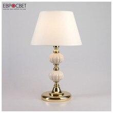 Настольная лампа Евросвет Mella 01028/1 золото