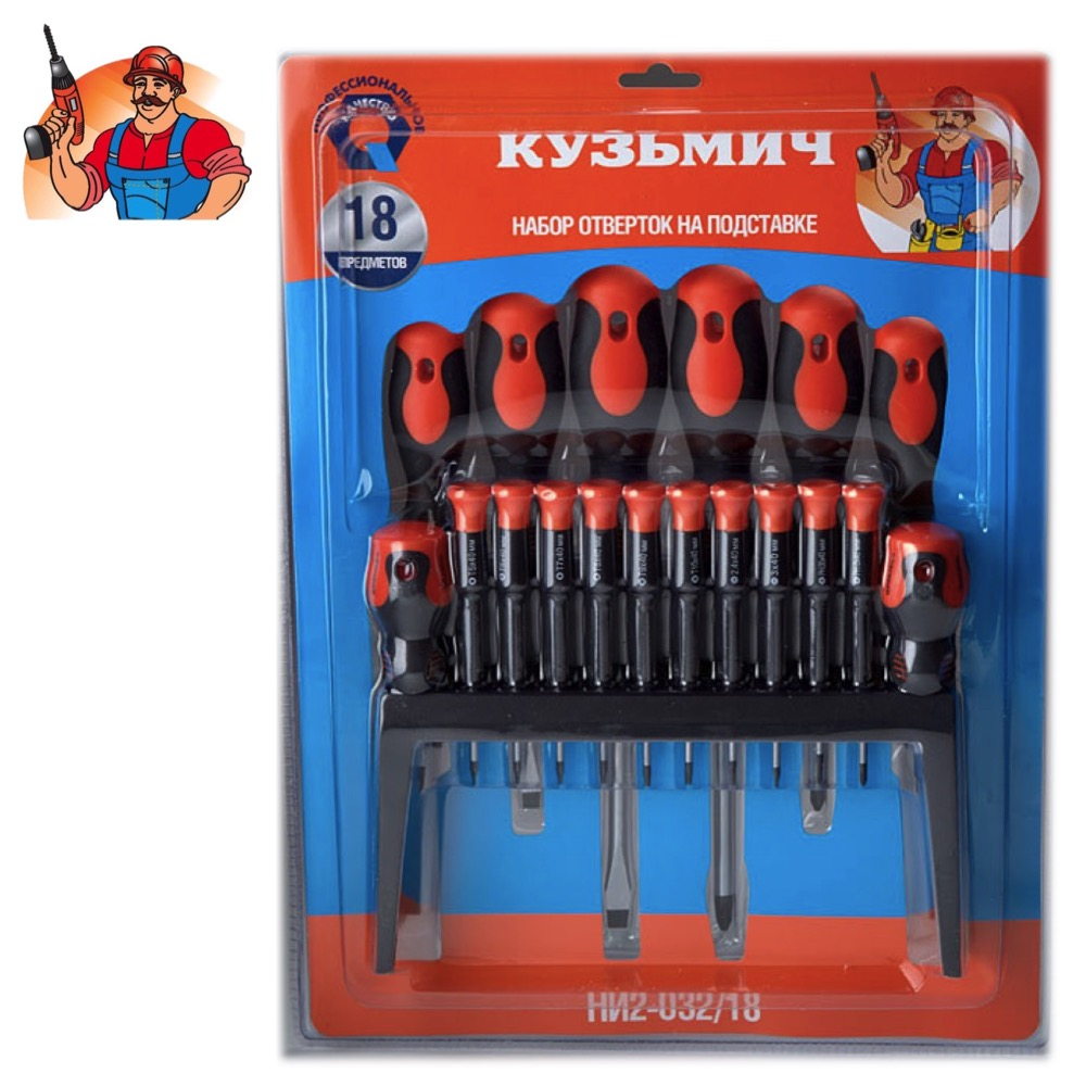 Hand Tool Sets Kuzmich NI2-032/18 screwdrivers wrench set keys key heads for auto household repair tools kit mainpoint 1 4 1 2 3 8 e socket sockets set cr v torx star bit combination drive socket nuts set for auto car repair hand tool