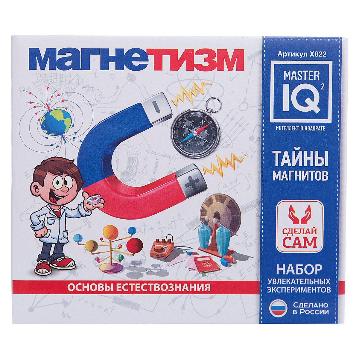 MASTER IQ2 Science 5083889 s experiments for children  technology toy play game girl boy MTpromo цены