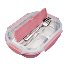 304 Stainless Steel Lunch Box Grid Plate Outdoor Students Creative Buckle Hot Water Insulation Thermal Insul