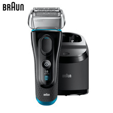 Электробритва Braun Series Clean&Charge 5 5190cc